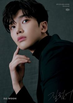 SF9 Rowoon Picture