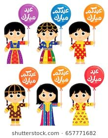 Arabic text : Blessed Eid , Girls are wearing an Old Traditional Clothes in some Arab Gulf Countries and carrying colorful balloons Eid Crafts, Ramadan Crafts, Ramadan Decorations, Crafts For Kids, Eid Mubarak Stickers, Eid Stickers, Feliz Eid, Eid Boxes, Eid Mubarek