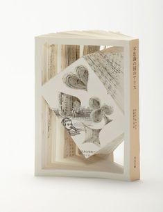Sculptures de livres par Tomoko Takeda  2Tout2Rien