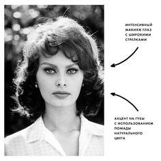 Королевы красоты: 5 beauty-фишек от легендарных женщин - журнал о моде Hello…