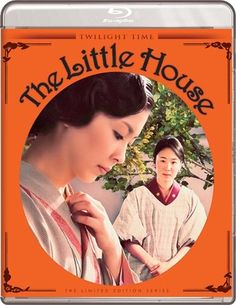 The Little House - Blu-Ray (Twilight Time Ltd. Region A) Release Date: August 11, 2015 (Screen Archives Entertainment U.S.)