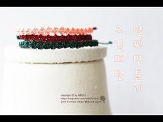 [305DIY]마크라메 리본 매듭팔찌만들기, macrame ribbon knot bracelets DIY tutorial - YouTube