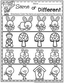 April Preschool Worksheets - Same or Different