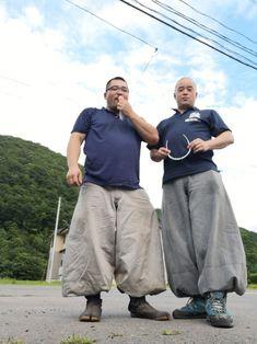 Construction Worker, Wide Leg Trousers, Harem Pants, Asian, Mens Fashion, Portrait, Surface, Outfits, Popular