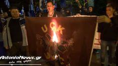 «Ελληνες τρομοκράτες» έκαψαν την σημαία του UCK έξω από την αλβανική πρεσβεία και ανατίναξαν την οικία του ηγέτη μας» (Βίντεο)