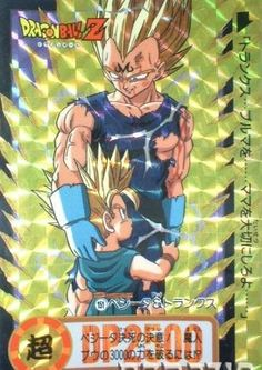 Super Dragon Ball Heroes Card HGD5 CP 8 card complete set FREE SHIPPING