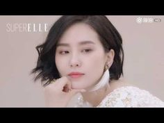 """Liu Shishi with CHANEL lipsticks shooting for """"ELLE"""" Magazine August 2017 issue - YouTube"""
