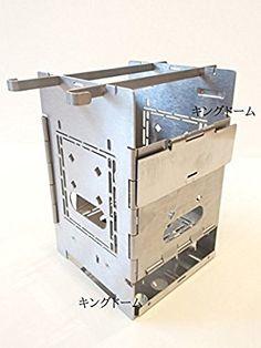 FIREBOX(ファイヤーボックス) バーベキューコンロ・焚火台 G2 ストーブ 5インチ ウッドストーブ 【日本正規品】