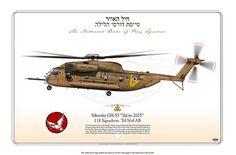 """CH-53A """"Yas'ur 2025"""" ISRAEL AIR FORCE . חיל-האוויר CH-53A """"Yas'ur 2025"""" טייסת דורסי הלילה The Nocturnal Birds of Prey Squadron 118 Squadron. Tel Nof AB."""