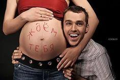 фотосессия беременных: 20 тыс изображений найдено в Яндекс.Картинках