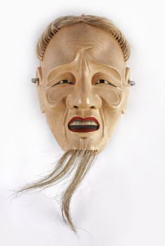 "The Childrens Museum of Indianapolis - ""Ko-jo"" Noh Theater mask - Noh - Wikipedia, the free encyclopedia"