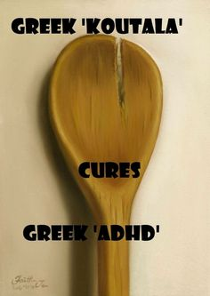 Greek Memes, Funny Greek, Greek Quotes, Wise Quotes, Greek Sayings, Greek Girl, Greek Language, Greek Culture, Greek Words