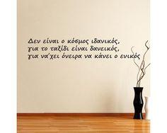 Quotes, Home Decor, Quotations, Decoration Home, Room Decor, Home Interior Design, Quote, Shut Up Quotes, Home Decoration