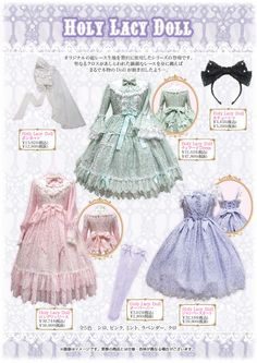 Angelic Pretty Holy Lacy Doll