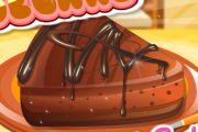 En güzel çikolata kaplı kek yapma oyunu bu adreste http://www.yemekoyunlarioyna.web.tr/oyun/cikolata-kapli-kek