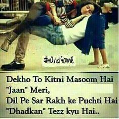 😘😘N♥️my baby 💋 Sad Love Quotes, Romantic Love Quotes, Best Quotes, Hindi Quotes, Islamic Quotes, Qoutes, My Autobiography, Love Shayri, Gulzar Quotes