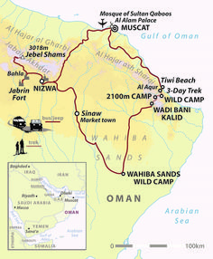Wild Walk Oman TOP007 2