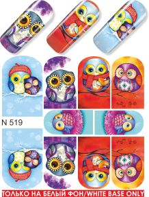 Milv siirtokuva N519 1,80€ Water Slides, Nail Wraps, Bead Crafts, Cute Drawings, You Nailed It, Swatch, Decals, Nail Art, Stickers