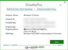 ShowKeyPlus 1.0.6084   ShowKeyPlus--起動時の画面--オールフリーソフト