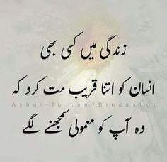 Mene usko qud k qareeb krke Dekha h.😂 Isliye wo mujhe maamuli b nhi samjhta😢🖤♥️ Love Quotes In Urdu, Urdu Quotes, Poetry Quotes, Wisdom Quotes, Quotations, Life Quotes, Allah Quotes, Relationship Quotes, Qoutes