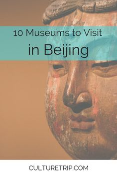 Heading on a trip to Beijing? These are the museum you should absolutely visit during your stay. Travel Maps, Asia Travel, Travel Destinations, Travel Pictures, Travel Photos, China Travel Guide, Rivers And Roads, Adventure Is Out There, World Traveler