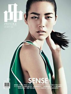 Liu Wen on the cover of Singapore's Prestige Magazine