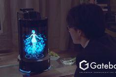 ホログラムの女の子と一緒に暮らせる「Gatebox」―オタク向けよりIoTの中核を期待 - インターネットコム