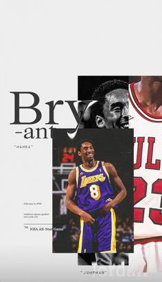 Kobe and mj wallpaper Deandre Hopkins, Kobe Bryant Pictures, Magic Johnson, Madison Square Garden, Kendrick Lamar, Pharrell Williams, Los Angeles Lakers, Lebron James, All Star