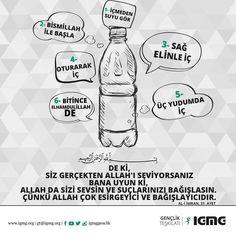 Islam Muslim, Allah Islam, Ramadan 2016, Islam For Kids, Mood Pics, Summer School, Kids Education, Preschool Activities, Teaching