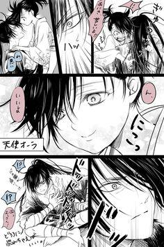 Anime Comics, Anime Cupples, Anime Chibi, Anime Guys, Anime Boy Zeichnung, Cartoon Video Games, Accel World, Popular Anime, Anime People