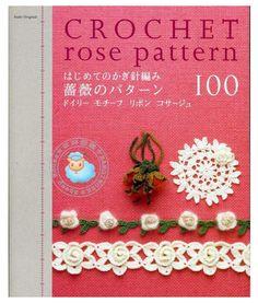 Crochet Rose Patterns @Af's 15/3/13