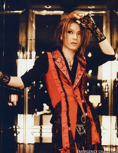 Uruha - The GazettE