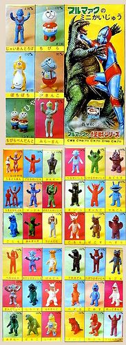 Bullmark Mini Catalogue