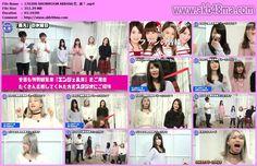 バラエティ番組170208 SHOWROOM AKB48の君誰.mp4   170208 SHOWROOM AKB48の君誰 ALFAFILE170208.Dare.SR.rar ALFAFILE Note : AKB48MA.com Please Update Bookmark our Pemanent Site of AKB劇場 ! Thanks. HOW TO APPRECIATE ? ほんの少し笑顔 ! If You Like Then Share Us on Facebook Google Plus Twitter ! Recomended for High Speed Download Buy a Premium Through Our Links ! Keep Support How To Support ! Again Thanks For Visiting . Have a Nice DAY ! i Just Say To You 人生を楽しみます !  2017 360P AKB48 SHOWROOM TV-Variety