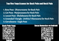 Top Five Yoga Asanas for Back Pain and Neck Pain - Yoga Asanas for strengthening your back and neck pain, these hand picked Yoga poses are very helpful in reducing or eliminating the back and neck pain of a person. Please follow good diet and sleep and start doing these important Yoga poses that are mentioned her to eliminate back and neck pain.