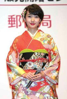 Kimono, Beautiful Women, Japanese, Traditional, Lady, Otaku, Fashion, Moda, Japanese Language