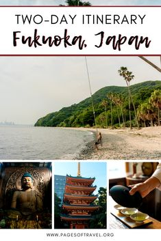 2 Day Fukuoka Itinerary for Fukuoka Attractions & Dining - Pages of Travel