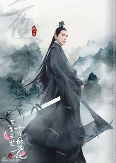 Mark Chao as Ye Hua