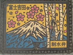 Japanese manhole cover mount fuji cherry blossoms