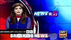 Nawaz Sharif angered when requested to halt speech during 'Azaan'