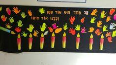 סיפורים לראש השנה לילדים