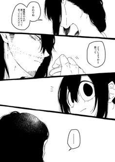 Tsuyu Asui, Boku No Hero Academy, Manga, Anime, Movie Posters, Gatos, Sleeve, Film Poster, Manga Comics