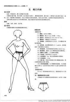 一叶心晴_新浪博客
