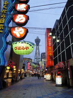 Tsūtenkaku, Osaka, Japan by Motoeque, via Flickr