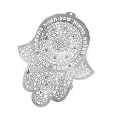 Adorn you homes with this exquisite wall hanging, designed in a Hamsa. The crochet design and white crystals add a delicate and radiant appeal. The Hebrew blessings encapsulate what everyone wants in a home. Pattern Design Drawing, Hamsa Symbol, Silver Walls, Islamic Patterns, Jewish Gifts, Jewish Art, Ancient Symbols, Hamsa Hand, Crochet Home