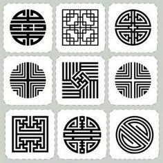 Design Elements, Design Art, Logo Design, Pattern Art, Pattern Design, Chinese Patterns, Korean Design, Art Asiatique, 2 Logo