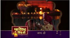 Pehredaar Piya Ki Cast, Story, Time, Wallpapers | Sony TV