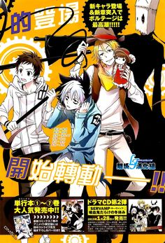 Servamp 40 Nora no Fansub