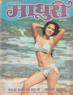 Mandakini Bollywood Outfits, Bollywood Bikini, Bollywood Stars, Indian Actress Hot Pics, Bollywood Actress Hot Photos, Beautiful Bollywood Actress, Old Celebrities, Celebs, Jennifer Lopez Photos
