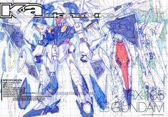 RX-105 Ξ Gundam (Kusu~i Gundam) RX-105Ξガンダム(クスィーガンダム)